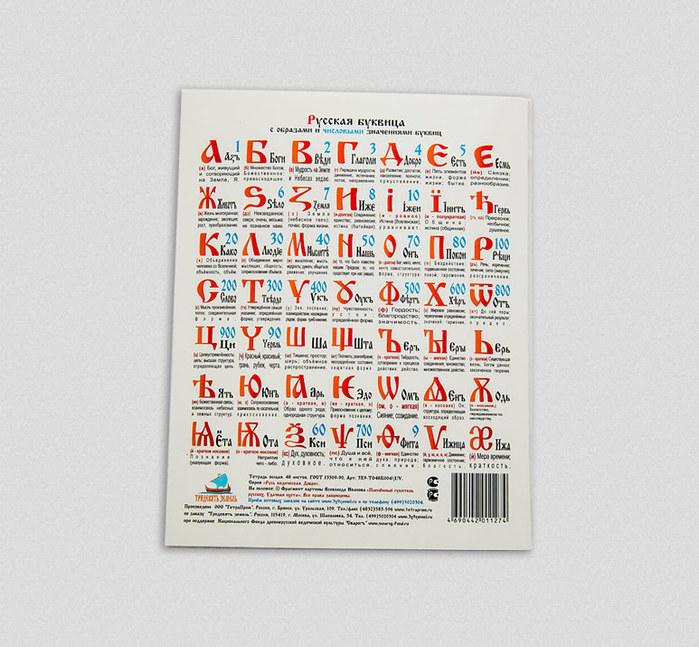 e7e0255127cc74d41456b62c32df52dc (700x647, 124Kb)