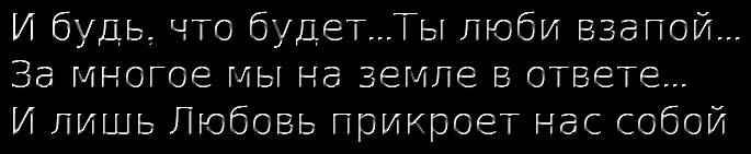 cooltext264384491013960 (685x141, 41Kb)