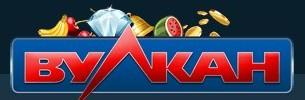 casino vulcan/2719143_vulkanisir (305x100, 11Kb)