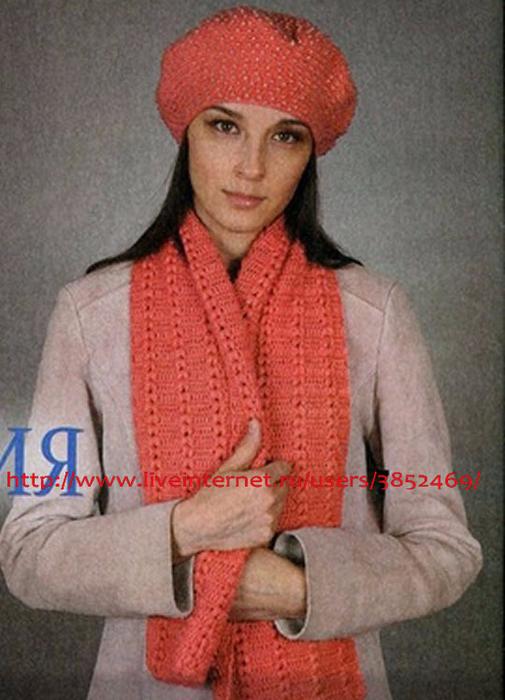 Шапка и шарф Малиновй мусс 2 (505x700, 339Kb)