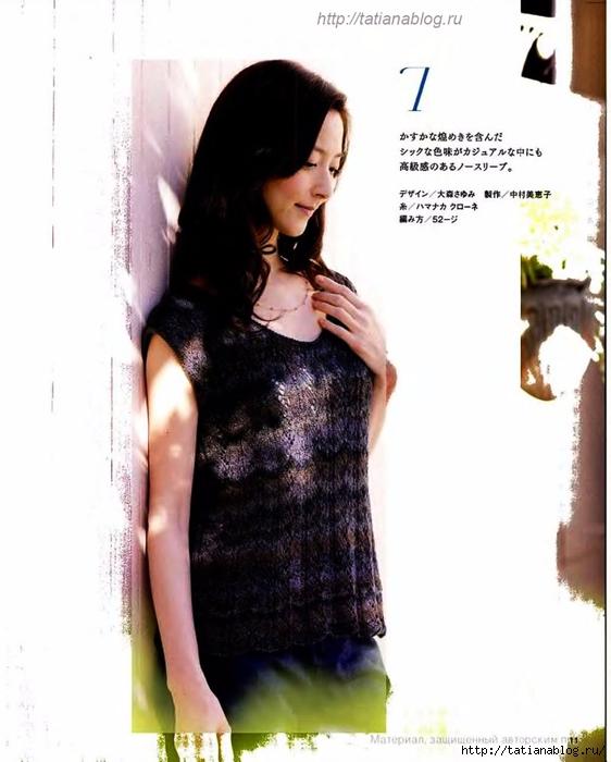 p0011 copy (562x700, 201Kb)