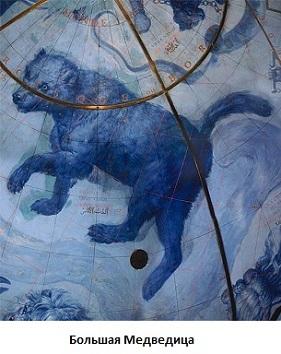 Большая Медведица (281x354, 49Kb)