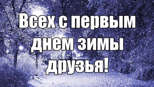 http://img0.liveinternet.ru/images/attach/d/0/138/733/138733976_wLBSYlJg4N0.jpg