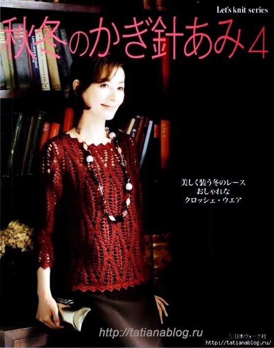 p0001 copy (552x700, 207Kb)