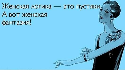 4295950_1512143602_logika9 (530x297, 17Kb)