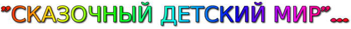 coollogo_com-54661596 (700x59, 29Kb)
