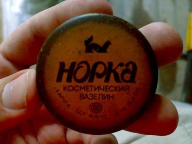 Советские вещи, которые нас окружали в прошлом