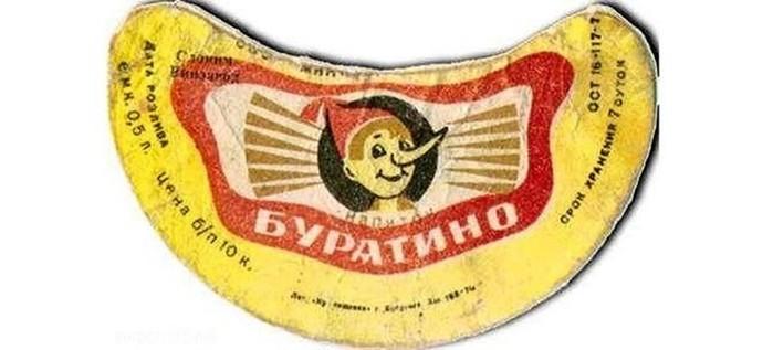 Давно забытые вещи из СССР, которыми мы постоянно пользовались!