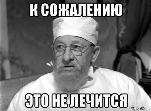 4514057_professorpreobrazhenskiy_100805293_orig_ (500x368, 30Kb)