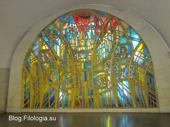 Витраж на станции метро Шаболовская в Москве