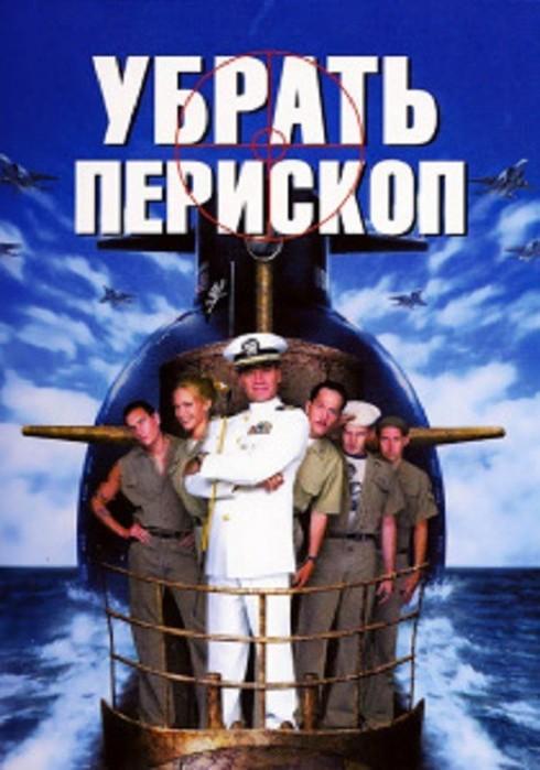 Список лучших иностранных комедий 1980 1990 х годов