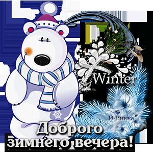 132604195_RRR_RyoRRRRyo1 (300x300, 182Kb)