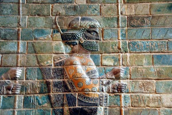 Где искать древних персов