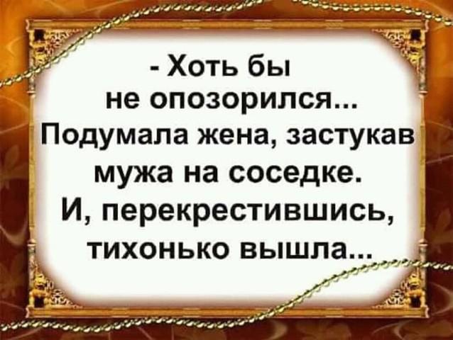 3416556_image_2 (638x480, 70Kb)