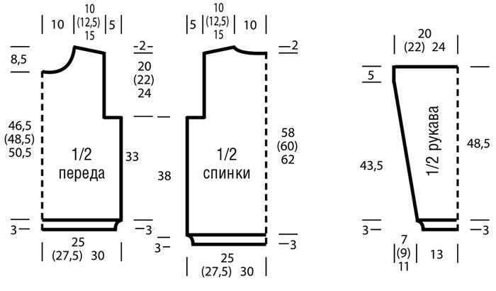 2131dfb2c889d46a65614e23a39012d4 (700x410, 60Kb)