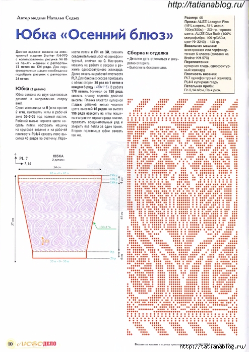 p0011 copy (494x700, 321Kb)
