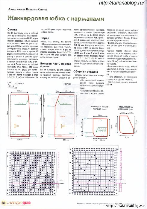 p0039 copy (491x700, 280Kb)