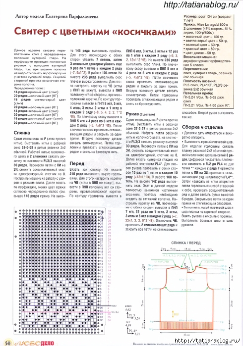 p0051 copy (490x700, 330Kb)