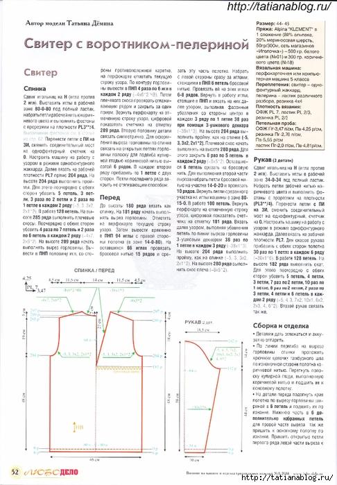 p0053 copy (486x700, 278Kb)