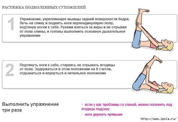 "alt=""Дыхательная гимнастика для похудения""/2835299_Dihatelnaya_gimnastika_Bodifleks_7 (600x412, 108Kb)"