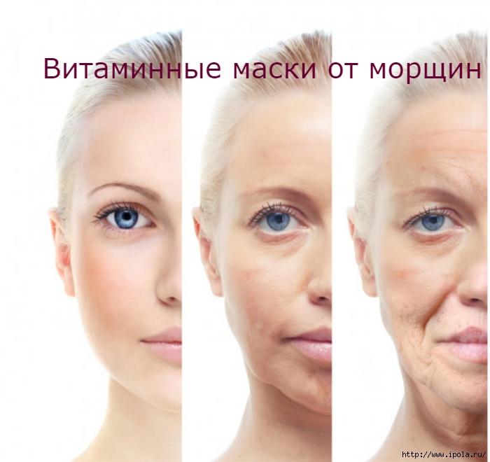 """alt=""""Витаминные маски от морщин""""/2835299_Vitaminnie_maski_ot_morshin (700x660, 193Kb)"""