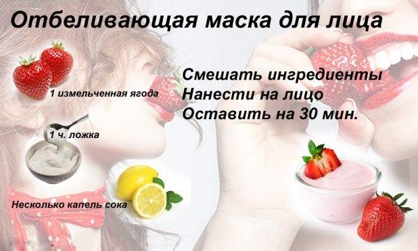 5710130_otbelivaushaya_maska_dlya_lica (600x360, 56Kb)