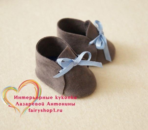 МК — Ботинки для куклы