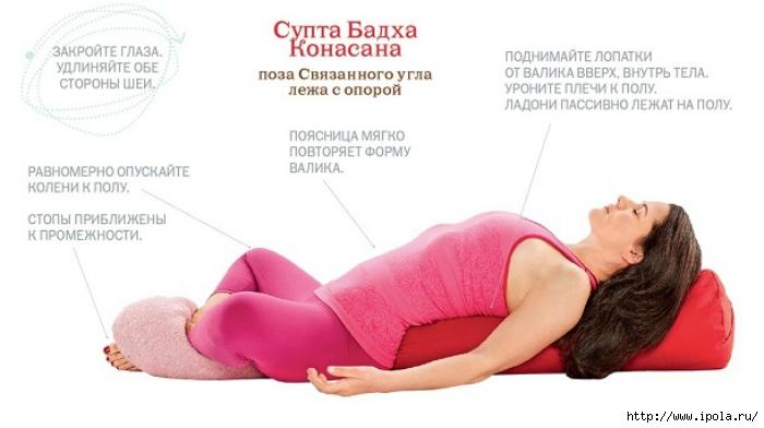 """alt=""""Точечный массаж и йога при болезненных менструациях.""""/2835299_POZA_VO_VREMYa_MESYaChNIH (700x392, 123Kb)"""