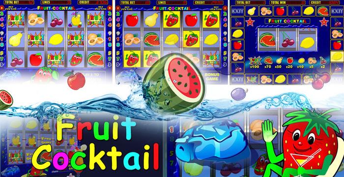 Автомат Фруктовый коктейль от igrai.slot-onlinus.com/3925073_Fruitcocktail (700x360, 225Kb)