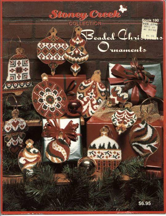 0 SC-Beaded Christmas Ornaments bk190 (539x700, 101Kb)