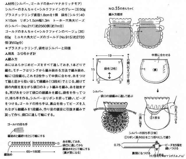 Театральная сумочка крючком. Схема (4) (639x547, 239Kb)