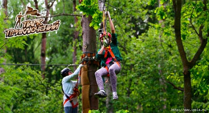 """alt=""""Adventure-Park – провести отдых с детьми в Подмосковье!""""/2835299_PARK_RAZVLEChENII_1_ (700x377, 266Kb)"""