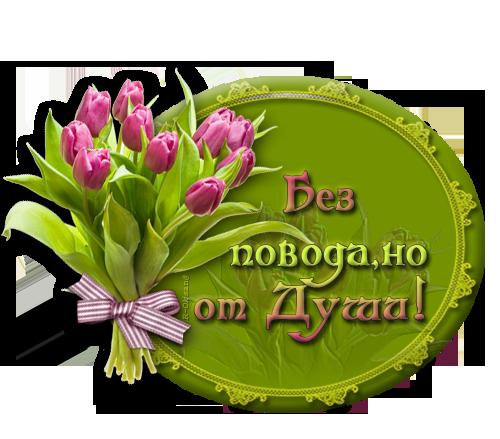 0_1402c8_ce6df1b2_orig (500x439, 247Kb)