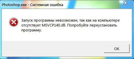 138980441_Snimok (459x205, 22Kb)
