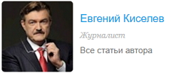6209540_Kiselev_Evgenii (240x103, 20Kb)