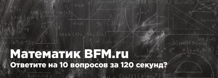 Новая.jpg94 (700x250, 133Kb)