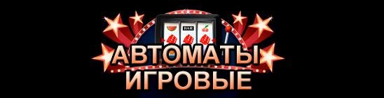 1. logo (548x140, 65Kb)