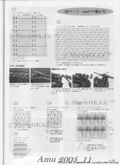 ам (71) (510x700, 202Kb)