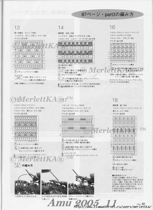 ам (75) (510x700, 189Kb)