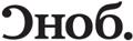 6209540_logo_Snob (120x37, 5Kb)