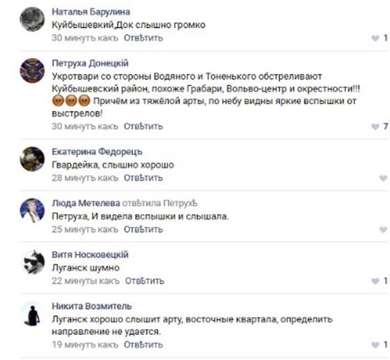 знакомства icq луганск украина