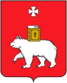 135px-Coat_of_Arms_of_Perm.svg (135x168, 8Kb)