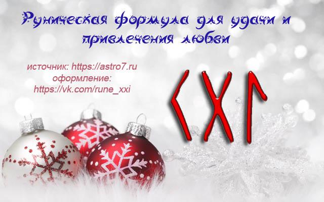 5850402_merrychristmasnewyear1772 (640x400, 62Kb)