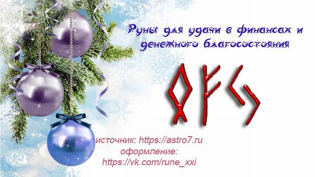 5850402_christmasballoonsbackgroundholiday1920x1080 (640x360, 67Kb)