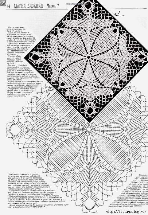 Page_00054 copy (482x700, 394Kb)