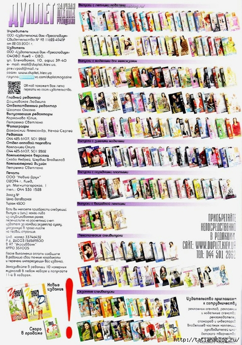 Page_00002 copy (490x700, 378Kb)
