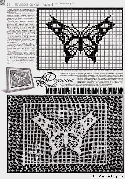 Page_00064 copy (490x700, 396Kb)