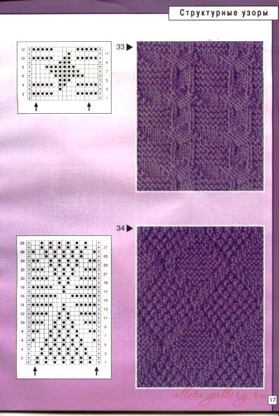 297125-0ed46-64957686-m750x740-u974db (400x596, 183Kb)
