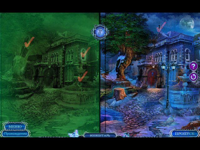 mystery-tales-the-house-of-others-collectors-edition-screenshot0 (640x480, 311Kb)