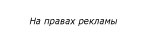 4121583_Bez_imeni1 (142x43, 12Kb)